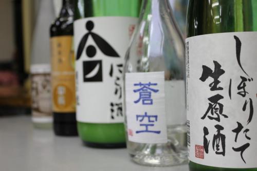 伏見の日本酒利き酒会